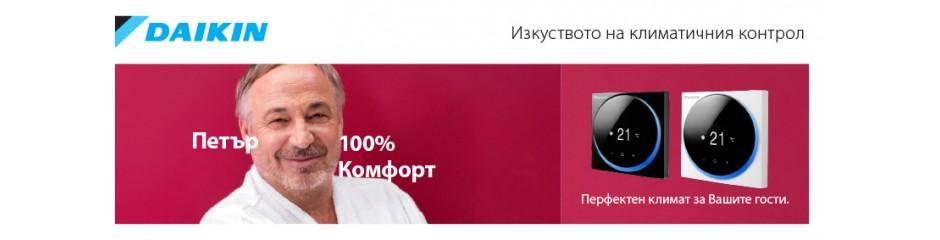 Термопомпи DAIKIN