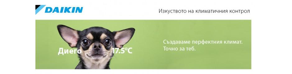 Климатик Daikin Sensira A++/A+