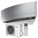 Климатик Daikin Emura FTXJ20MS/RXJ20M сива до 20 кв.м A+++